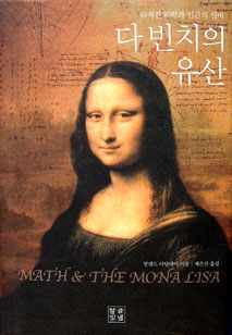 Korean Cover